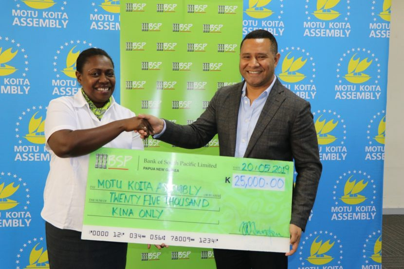 BSP steers support for 2019 Hiri Moale Festival